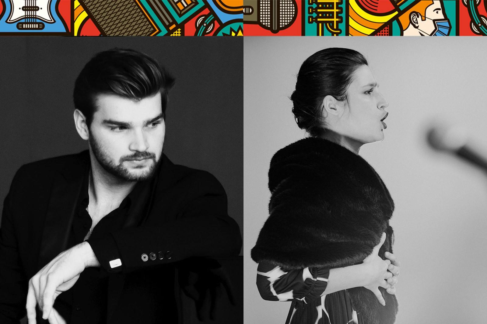 Fete de la musique 2021 - Rafael kyrychenko et Studio lyrique du PBA