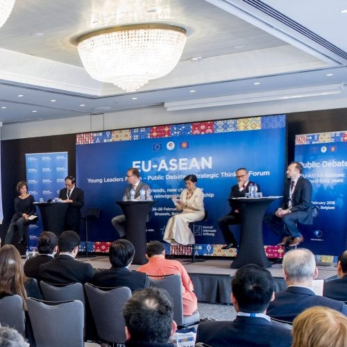 EU-ASEAN relations: The next forty years — SESSION I
